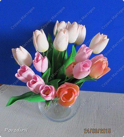 Мастер-класс Флористика искусственная 8 марта День рождения Пасха Моделирование конструирование Тюльпаны из фоамирана Фоамиран фом фото 1