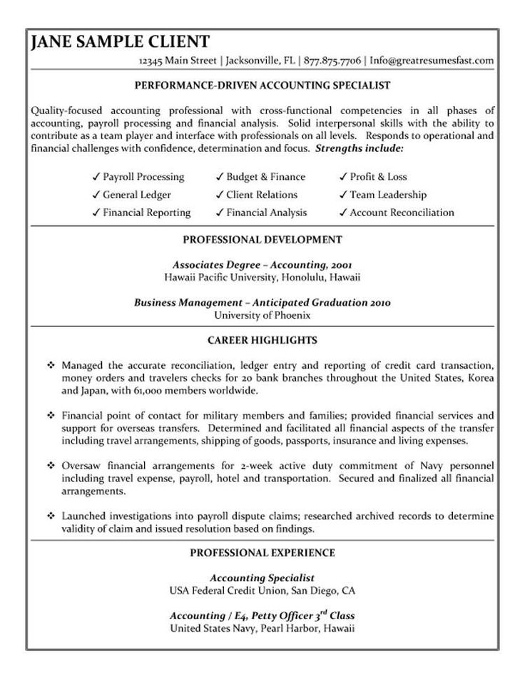 8 best Best Accounts Receivable Resume Templates \ Samples images - account resume sample