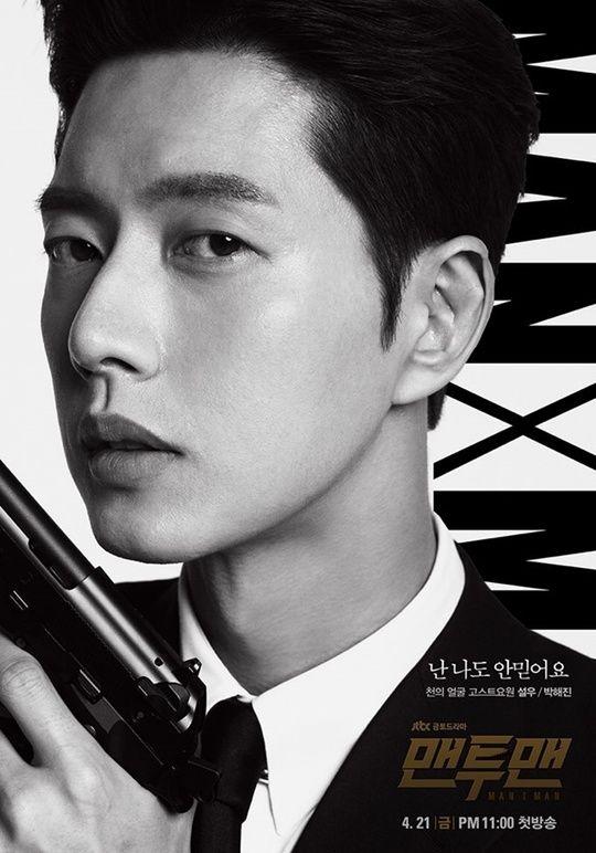 man to man korean drama pinterest ile ilgili görsel sonucu