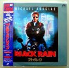 Black Rain (1989) Action, Crime, Thriller  Michael Douglas, Andy Garcia 2-LD NM on eBay for $5