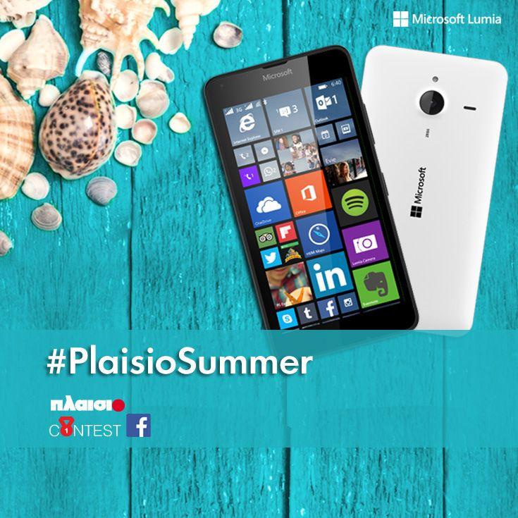 #PlaisioSummer Contest Μπες εδώ: http://tinyurl.com/mkb4759!  Καλή επιτυχία και... καλό καλοκαίρι!  #Plaisio #Contest #Summer #Microsoft #smartphones