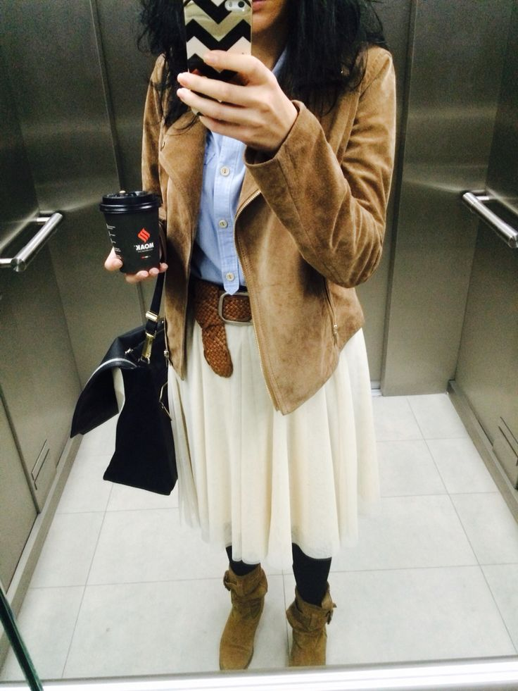 Fall outfit/ leather /boots /tulle and a Coffee