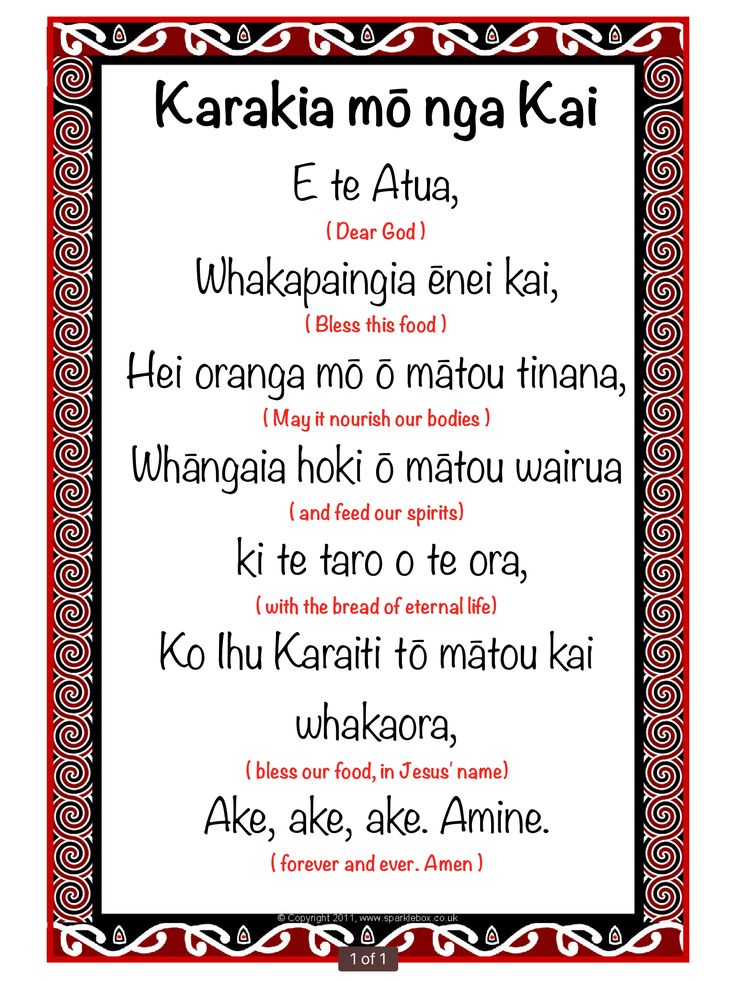 Free Worksheets free printable worksheets uk : 66 best Maori designs images on Pinterest : Learning ...