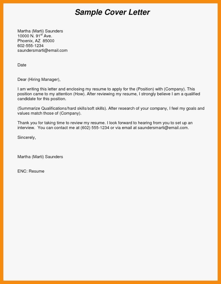 Apps development pinwire 25 email cover letter