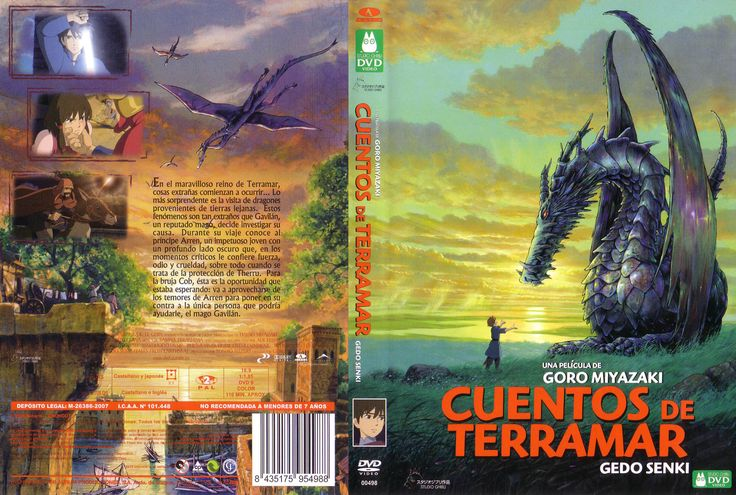 CUENTOS DE TERRAMAR