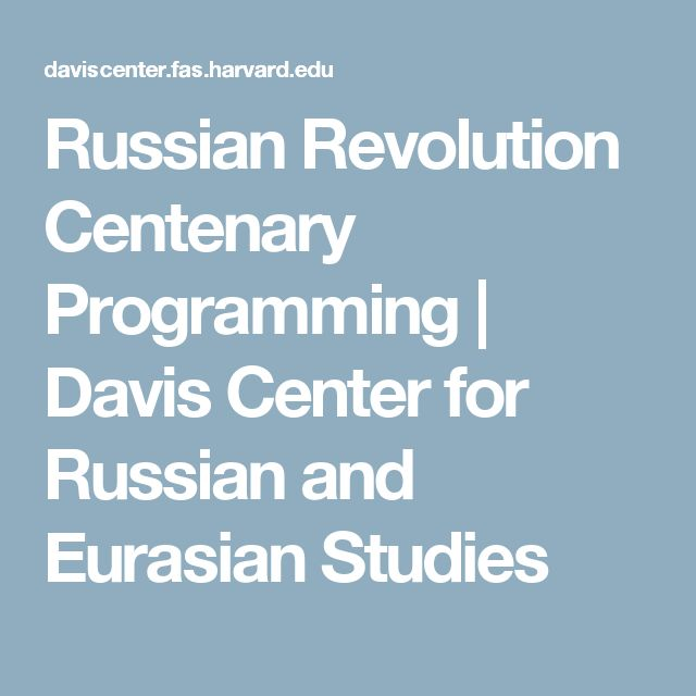 bolshevik revolution essay essay us arena bolshevik revolution essay