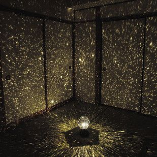 This lamp that can turn any room into a celestial party. | 29 Gifts That Are Out Of This World