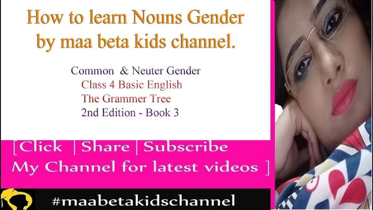 How To Learn Nouns Gender Common And Neuter Gender By Maa Beta Kids Cha Nouns Learning Gender