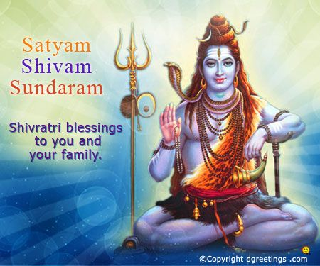 Send this card to friends and loved ones on Maha Shivaratri.