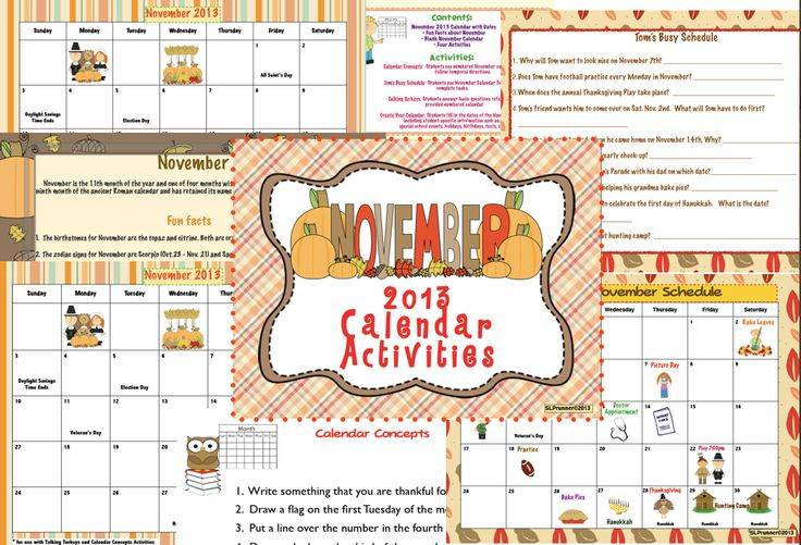 November Calendar Activities- updated for free each year.