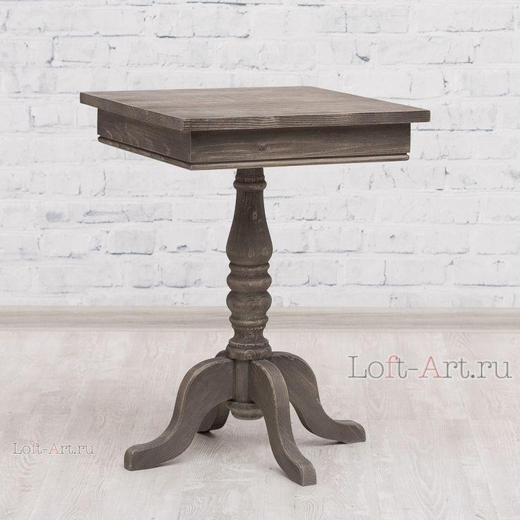 Toulon кофейный столик В стиле Лофт купить