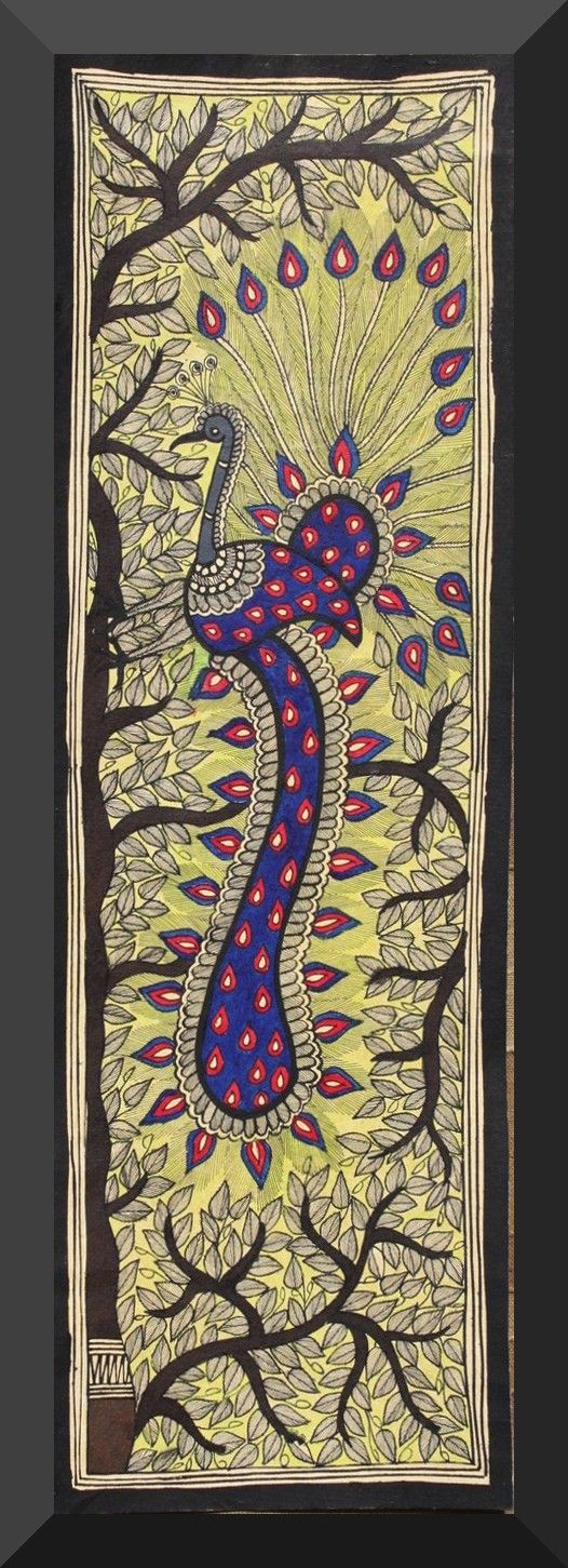Madhubani Painting - A Peacock on Tree of Life