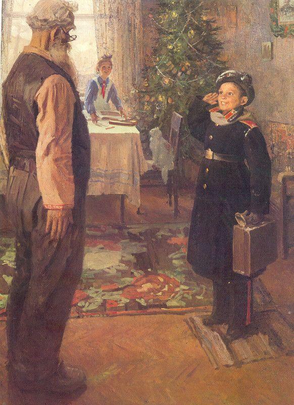 """Федор Решетников """"Прибыл на каникулы"""", 1948"""