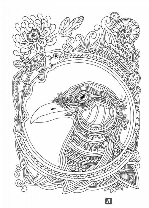 Иллюстрация 9 из 38 для Ветер уносит цветы. Книга-раскраска - Ольга Головешкина | Лабиринт - книги. Источник: Лабиринт