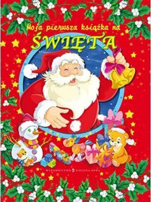 """""""Moja pierwsza książka na ŚWIĘTA"""" pozwoli Twojemu dziecku odkryć i zrozumieć magię Świąt Bożego Narodzenia. Piękne ilustrowana książka przedstawia fascynującą podróż, pełną przygód, radości, zabaw Świętego Mikołaja i jego przyjaciół, aby mogli dostarczyć prezent dla każdego dziecka na całym świecie."""