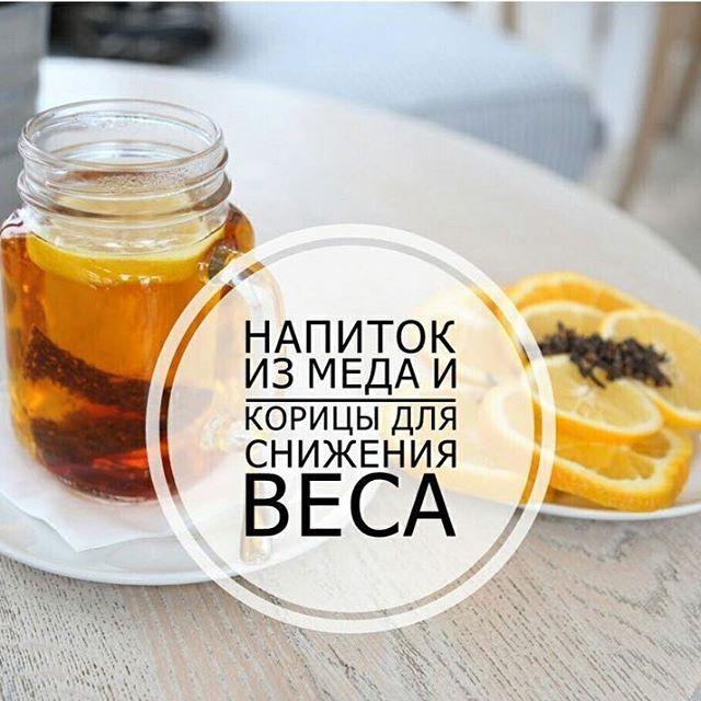Рецепты Похудения На Основе Меда. Эффективное похудение в домашних условиях с медом и не только