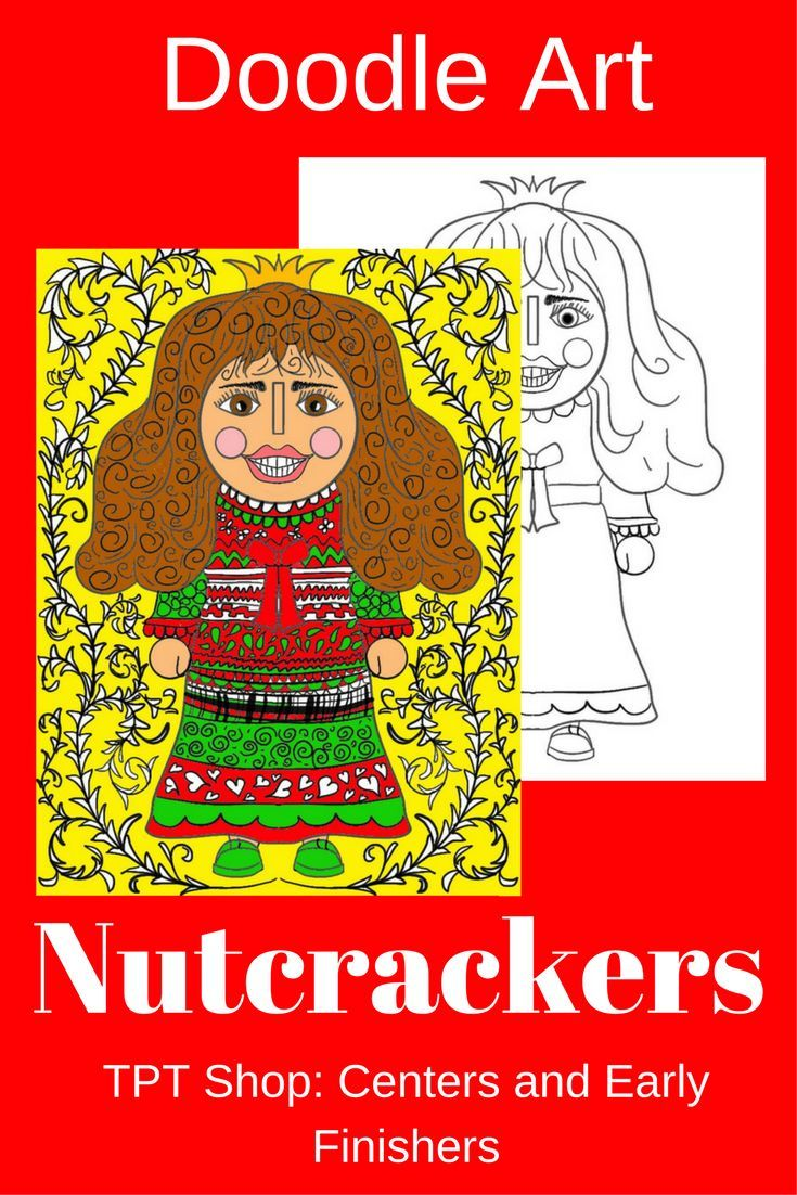 This Nutcracker doodle art would be good to have on habd around the Christmas or winter holidays. It could be used as a center activity or a whole class art lesson. Visuals and directions are included. Music teachers would also be well served to have this. #Christmaslesson #TheNutcrackerSuite #doodleart