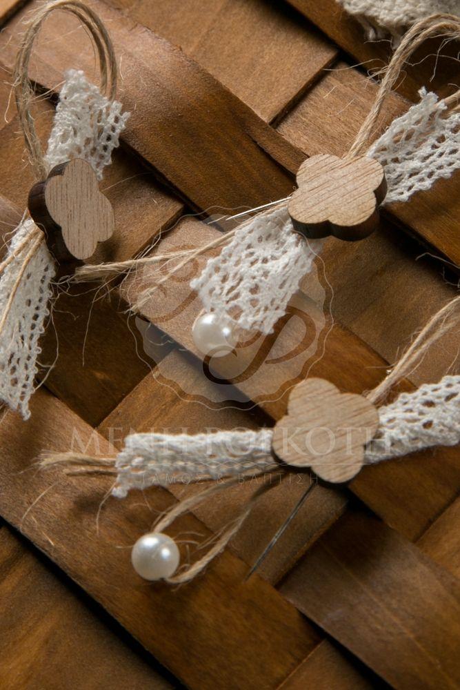 Μαρτυρικά βάπτισης για κορίτσι με ξύλινο σταυρό, βαμβακερή δαντέλα και πέρλα