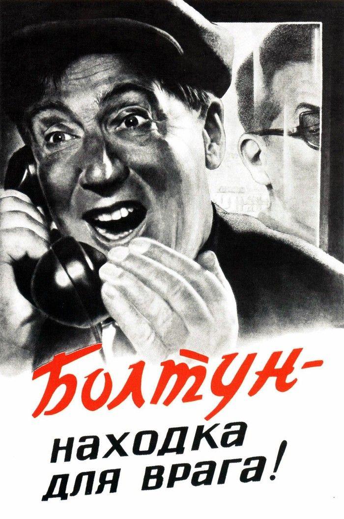 Открытки поздравить, смешные картинки советских времен