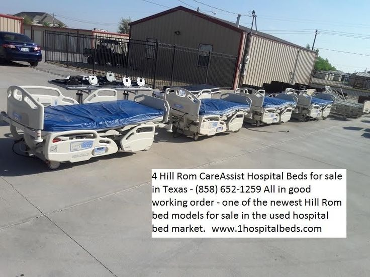 hill rom careassist hospital bed full electric medical bed
