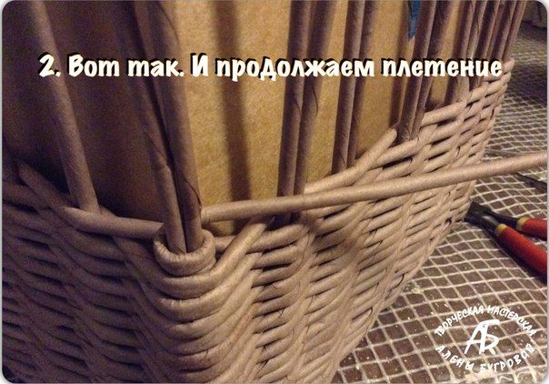 sarok Как я плету прямые углы