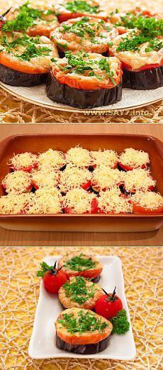 Баклажаны, запеченные с помидорами и сыром   Готовим вместе