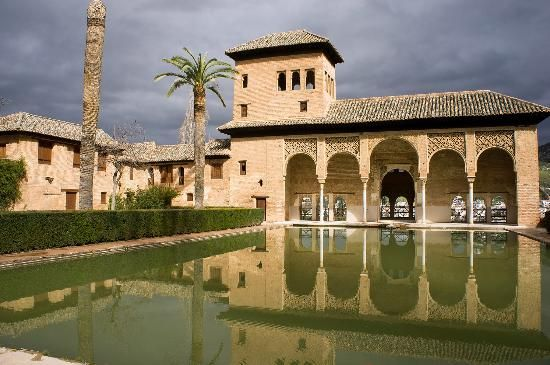 The Alhambra: Palace of Comares