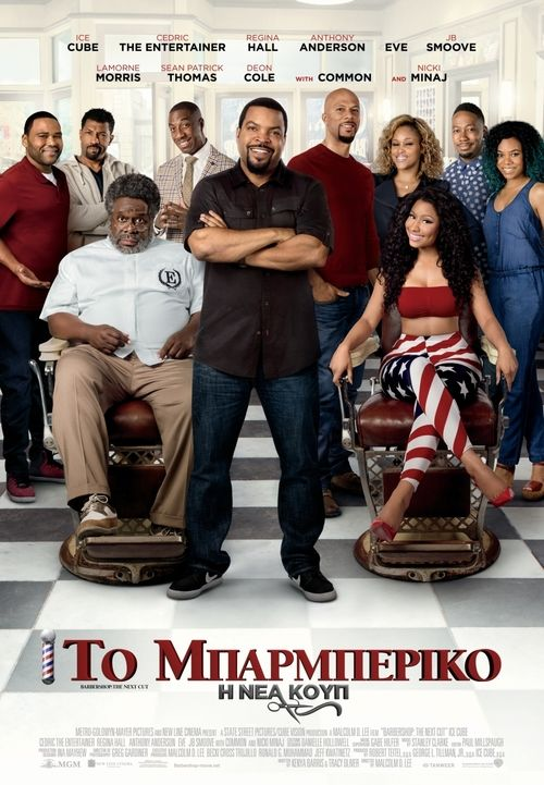 Barbershop: The Next Cut 【 FuII • Movie • Streaming