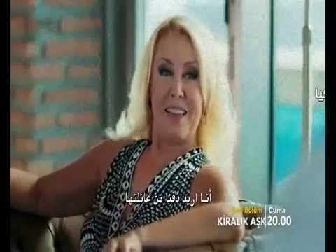 علان 1 الحلقة 11 لمسلسل حب للايجار Kiralık Aşk مترجم