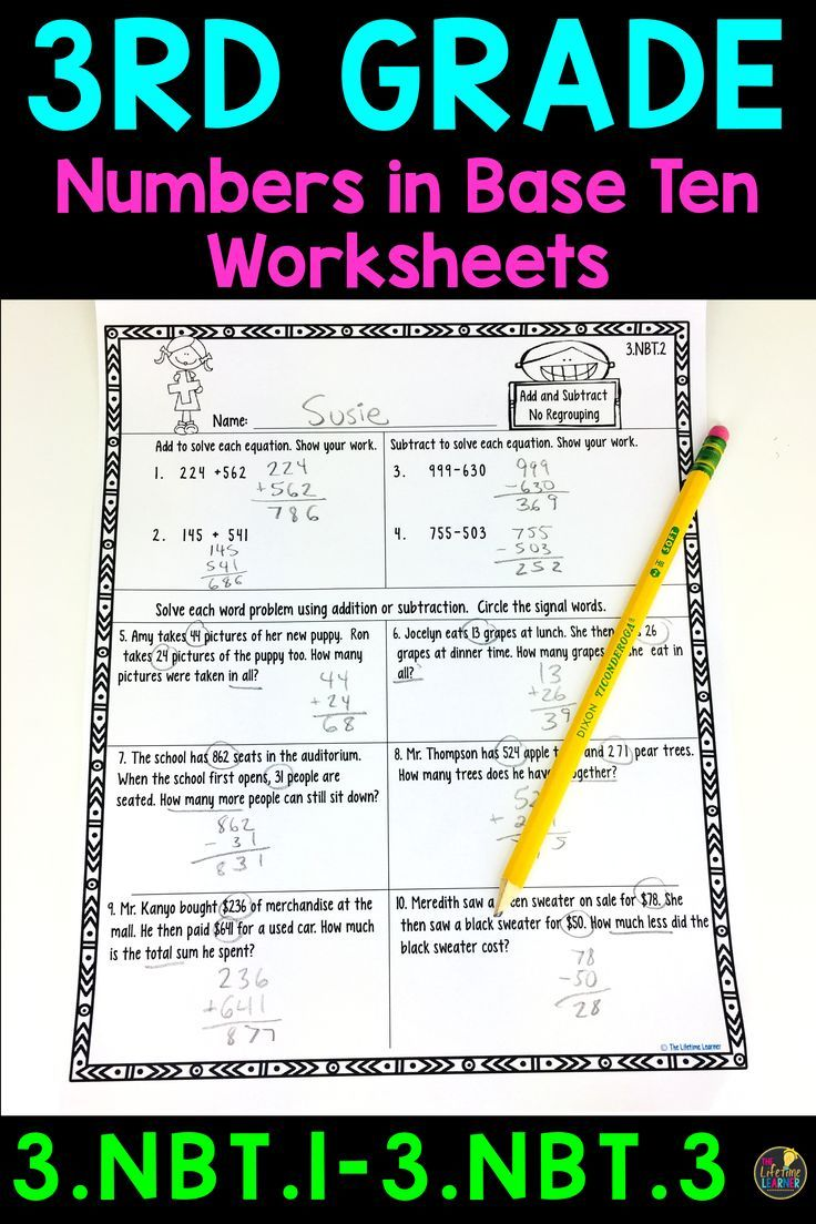 These third grade math worksheets are perfect for 3rd graders learning  rounding [ 1104 x 736 Pixel ]