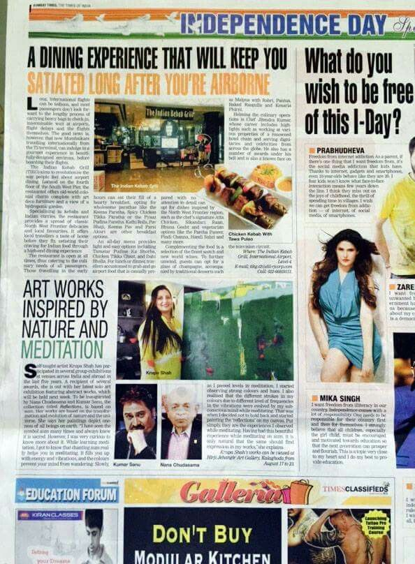 Today news paper in times of the india