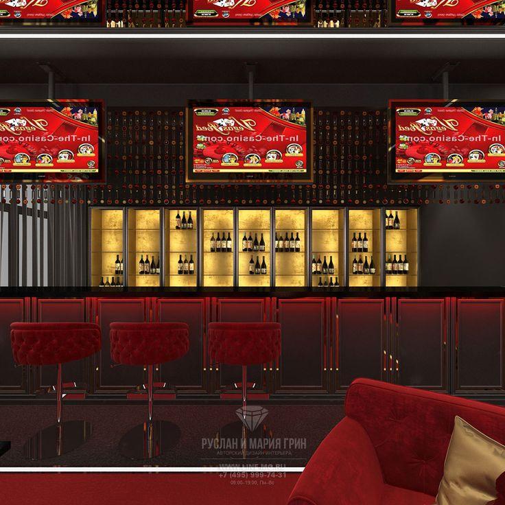 Игровой зал клуба спортивных и лотерейных ставок. Фото бара