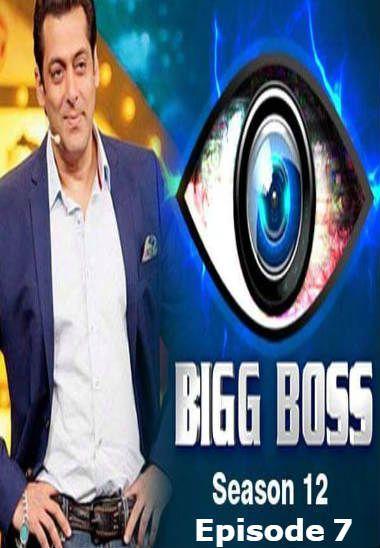 Bigg boss 7 last episode download by hoffrulapec issuu.