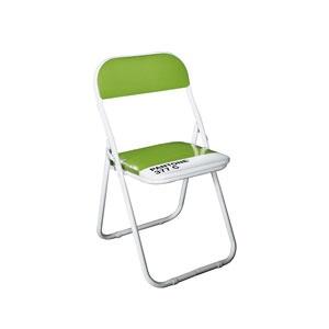 Mobili e Arredo - Sedia Metallo Pieghevole Pantone® Verde - Tavoli e ...