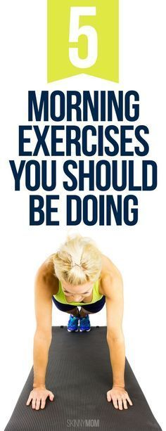 You can do it! Get up and get moving every morning!