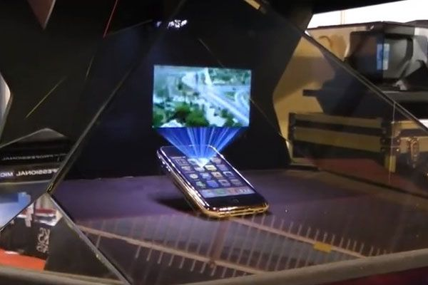 32 best images about hologram on pinterest technology for Projector that works with iphone