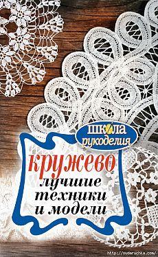 ВЯЗАНИЕ | Записи в рубрике ВЯЗАНИЕ | Дневник Юлия_Ж