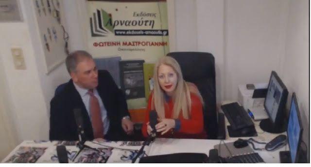 Φωτεινή Μαστρογιάννη: Χρήστος Λυντέρης – «Οι πολιτικοί νομίζουν ότι η εξ...