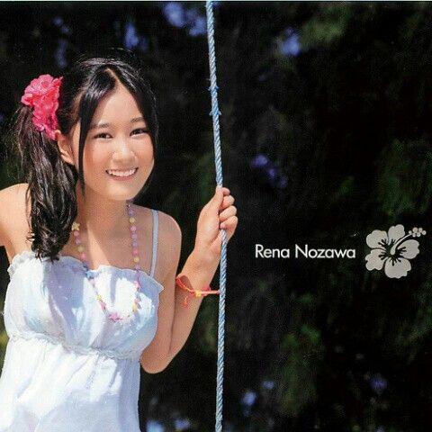 Renachan