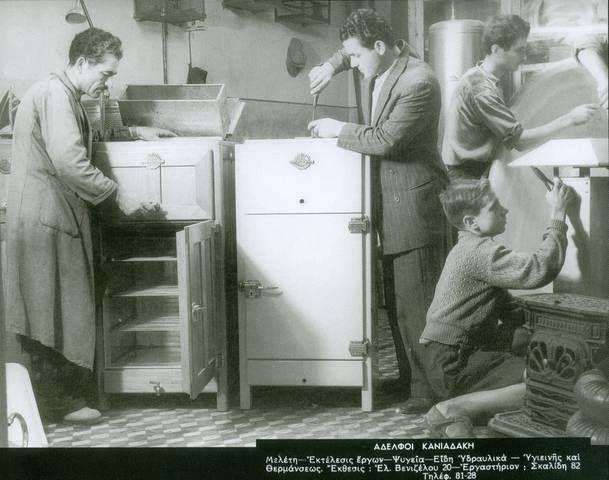ΑΔΕΛΦΟΙ ΚΑΝΙΑΔΑΚΗ Μελέτη-Εκτέλεσις έργων-Ψυγεία-Είδη Υδραυλικά-Υγιεινής και θερμάνσεως Έκθεσις : Ελ.Βενιζελου 20-Εργοστάσιον: Σκαλιδη 82 Τηλεφ. 81-28