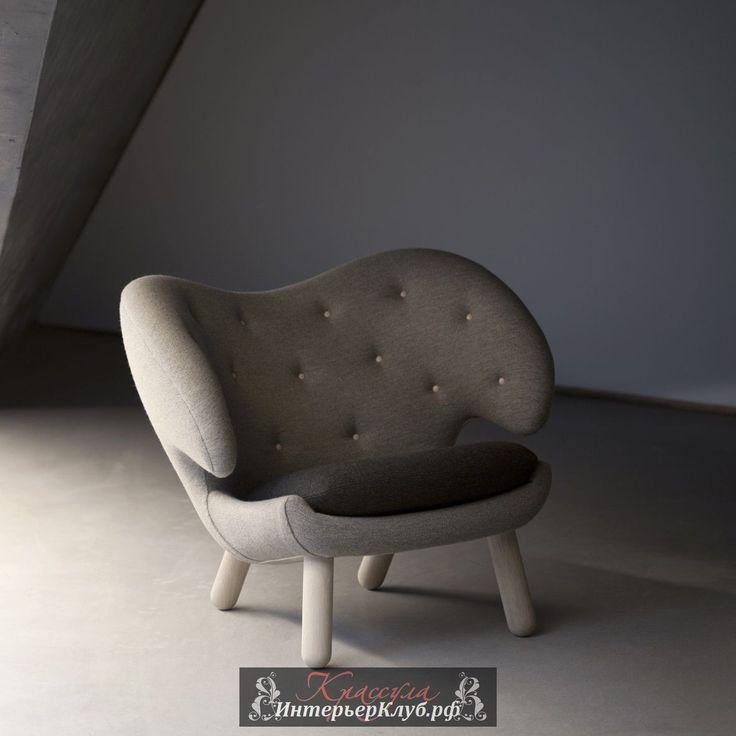 Кресло Пеликан дизайнер Финн Джул стали популярны и известны почти так же, как кресло Яйцо, Лебедь, Муравей дизайнера Арне Якобсена. Дизайнерское кресло Пеликан - дизайнер мебели Финн Джун. Дизайнерская мебель и декор, уникальная дизайнерская мебель, авторские работы дизайнеров мебели и дизайнеров интерьеров на сайте ИнтерьерКлуб.рф