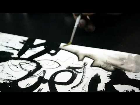 Taller TantaTinta - Vladimir Merchensky - Gradiente de línea - YouTube