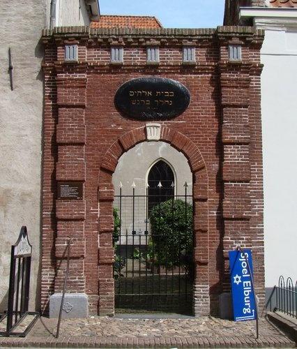 Jewish Museum, Elburg, Gelderland, The Netherlands