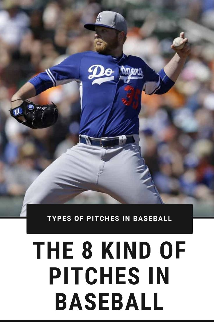 The More Types Of Pitches In Baseball A High School Pitcher Has In His Arsenal The More Effective He Ll Baseball Youth Baseball Drills Baseball Hitting Drills