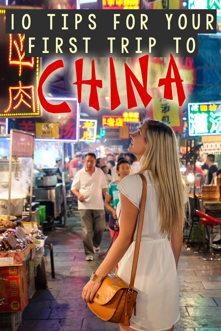 Ten Tips for Your First Trip to China | The Blonde Abroad | Bloglovin'
