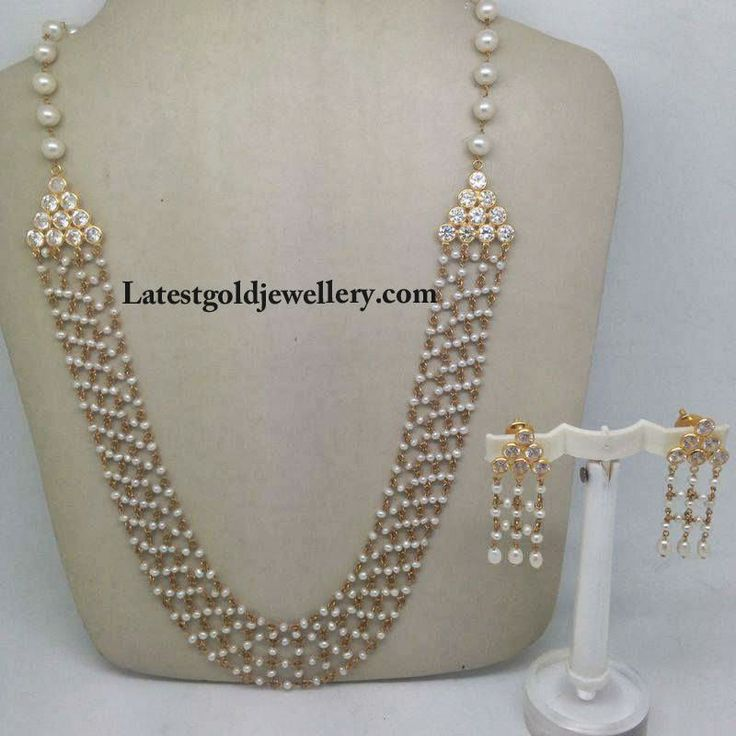 pearls long chain
