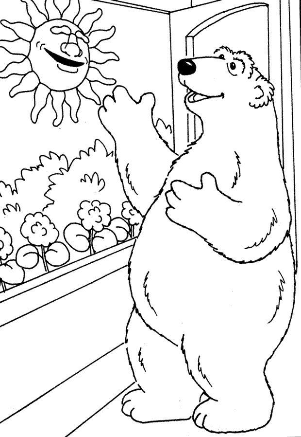 lumpy heffalump coloring pages - photo#25