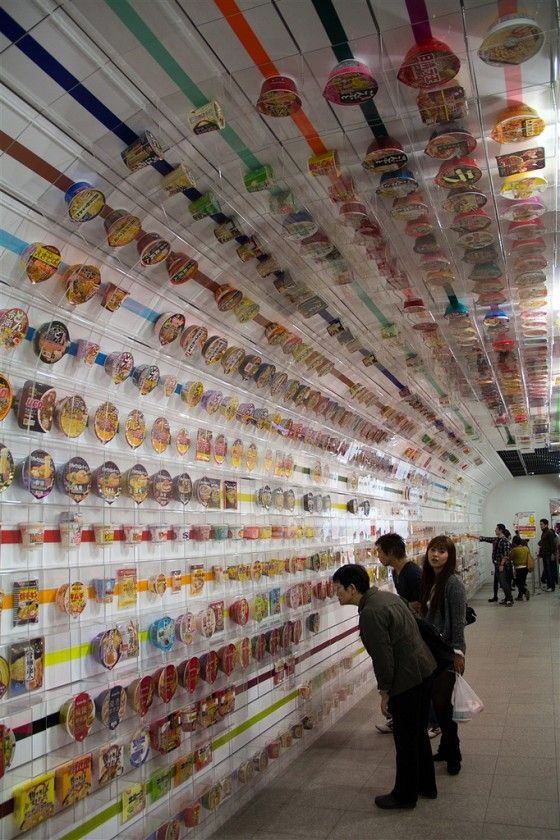 """The """"Instant Ramen Tunnel"""" in Ikeda, Osaka, Japan. It's not every day you see noodles all over the walls of a tunnel!"""
