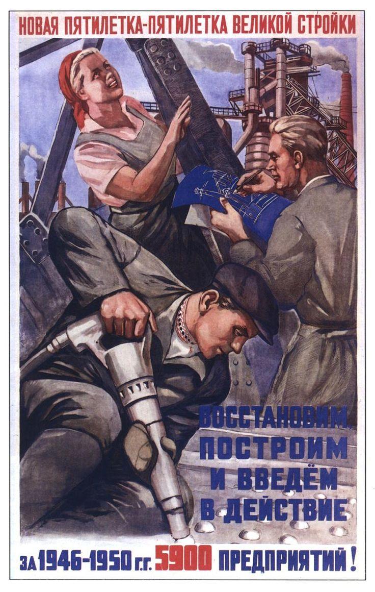 1948-vitolina-novaya-pyatiletka-pyatiletka-velikoi-stroiki-12.jpg (761×1200)
