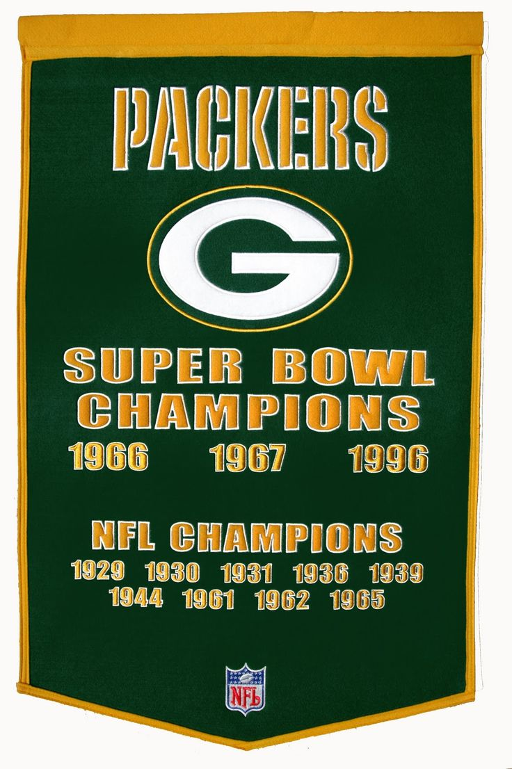 picture of green bay packers championship trophies | Michigan Bed and Breakfast Style: Green Bay Packers Super Bowl Party ...